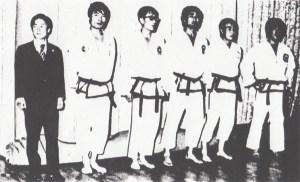 Demo Team ITF 1973