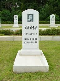 Tomba Choi Hong-hi