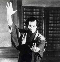 Egami Shigeru (1912-1981)