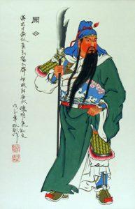 Guan Yu (160-219)