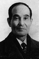 Kanken Toyama (1888-1966)