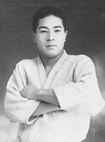 Minoru Mochizuki fondatore del dojo yoseikan