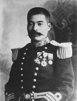 Takeo Hirose (1868-1904)