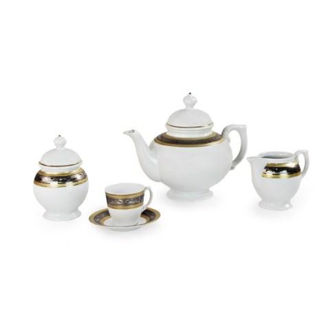 Servizio Caffè in porcellana tedesca bavaria con decoro in oro e platino - Riad