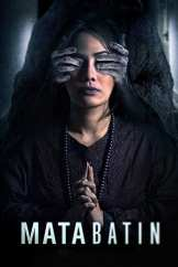 """Poster for the movie """"El tercer ojo"""""""