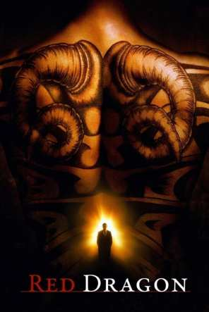 """Poster for the movie """"Red Dragon"""""""