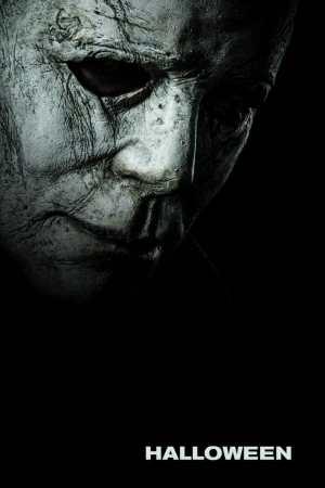 """Póster de la película """"La noche de Halloween 2018"""""""
