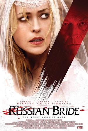 The Russian Bride (2018)