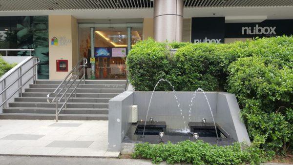 City_Square_Mall_Mini_Fountain_