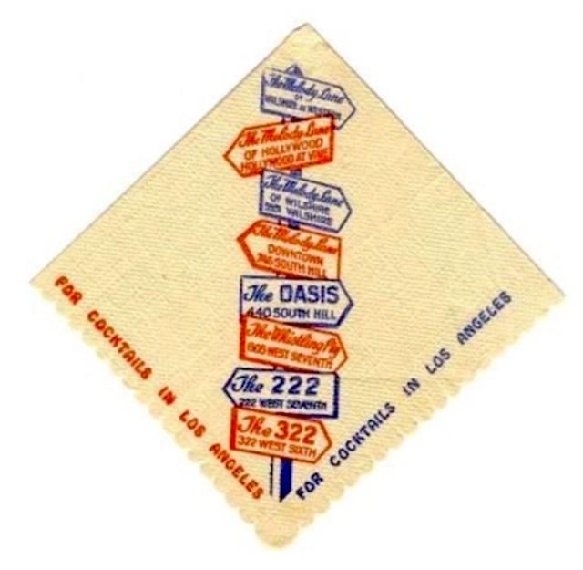 Melody Lane cocktail napkin, circa 1945