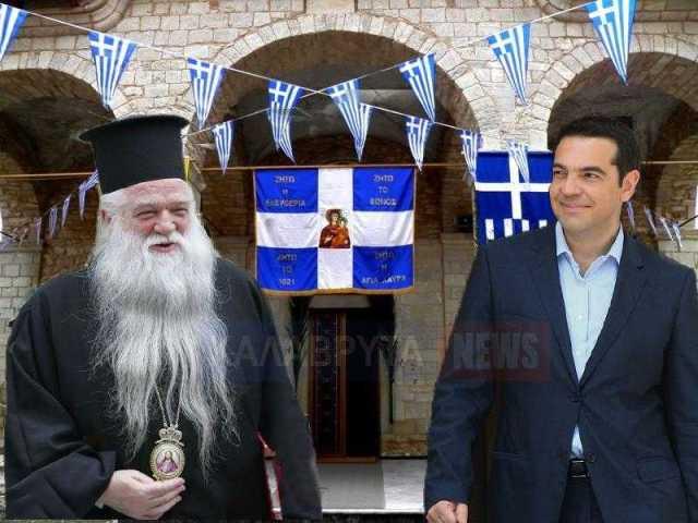 Mitropolitului Ambrozie de Kalavrita – Cuvânt de foc împotriva politicienilor care vor să transforme Grecia în Sodoma și Gomora