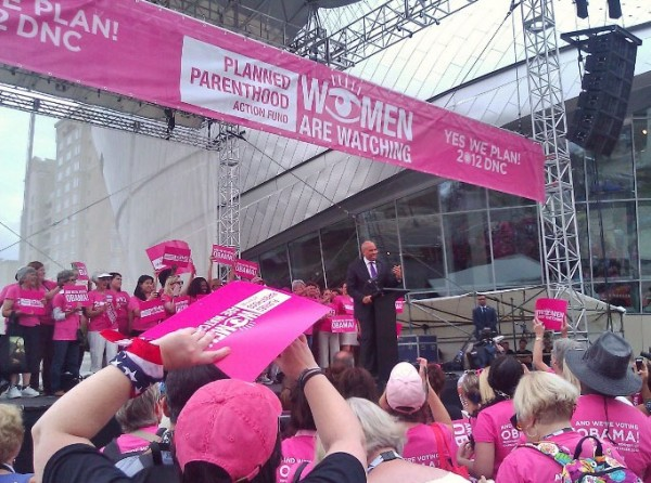 Cory Booker at planned parenthood rally democratic national convention