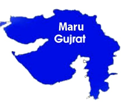 ALL EXAM USEFUL ::- GUJARAT NO BHUGOL
