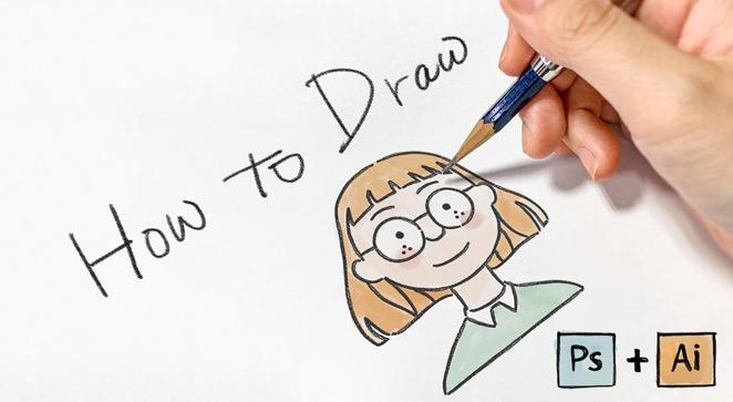手描き風ベクターイラストの作り方