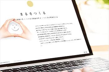 WEBデザインのフォント選び〜私の選択基準
