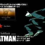 catman series 3