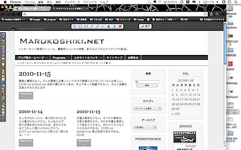 スクリーンショット(2010-11-16 14.36.14).png