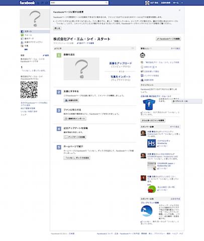 facebook08.png