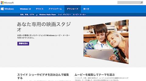 MicrosoftWindows.png