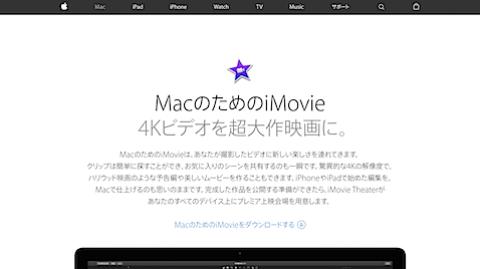 iMovie.png