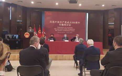 Seminario ambasciata cinese Roma