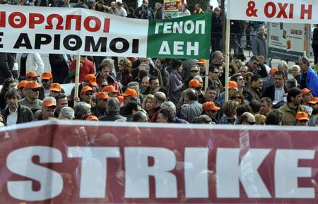 Grecia greve