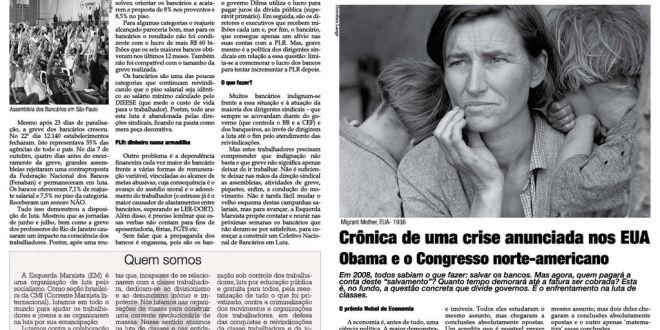 thumbnail of fm_25.pdf