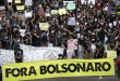 29 de maio: Dia de luta para pôr abaixo  o governo Bolsonaro!