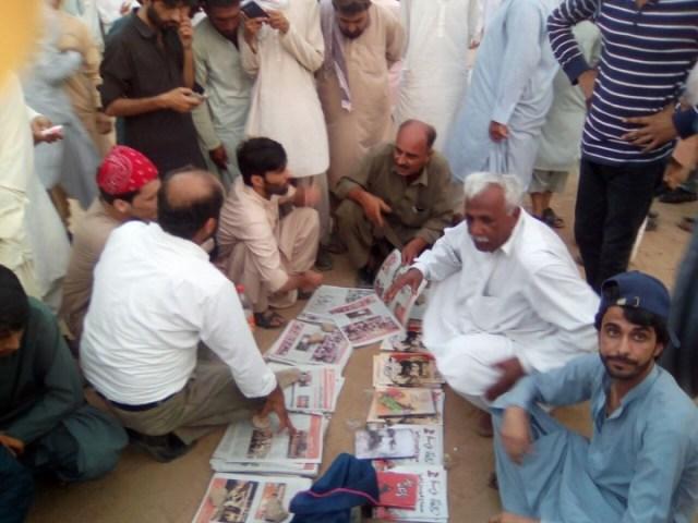 PTM Karachi 2