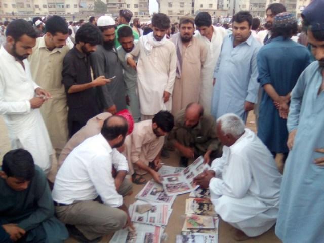 PTM Karachi 1