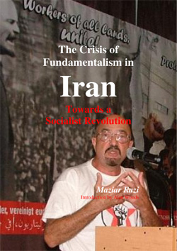 [Book] The Crisis of Fundamentalism in Iran: Towards Socialist Revolution