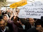 14 de febrero. Foto: 3arabawy