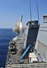 US Navy foto de Lt j g Monika Hess