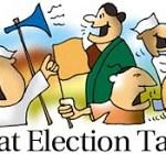 بھارت: بڑی جمہوریت کا بڑا ناٹک