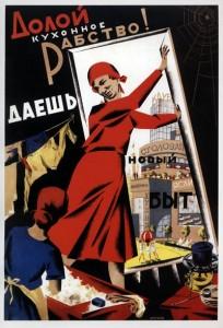 soviet women poster