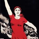 خواتین کی آزادی کی جدوجہد!
