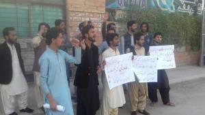 BSO protest in quetta 01
