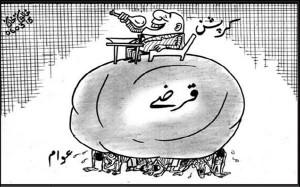 Corruption, debts and people cartoon