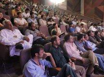 عالمی مارکسی رجحان کی یونٹی کانفرنس : پہلا دن
