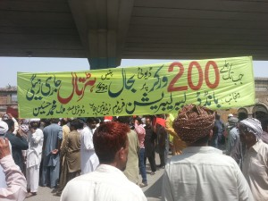 Gujranwala Silk Factory Workers Protest 01
