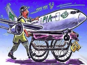 PIA on sale cartoon