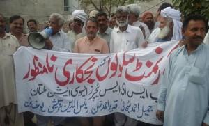 Multan Teachers Protest 02