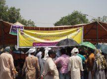 PRSP Sit-In Protest Lahore 02