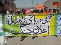 PTU Rally on May Day In Kallur Kot 1