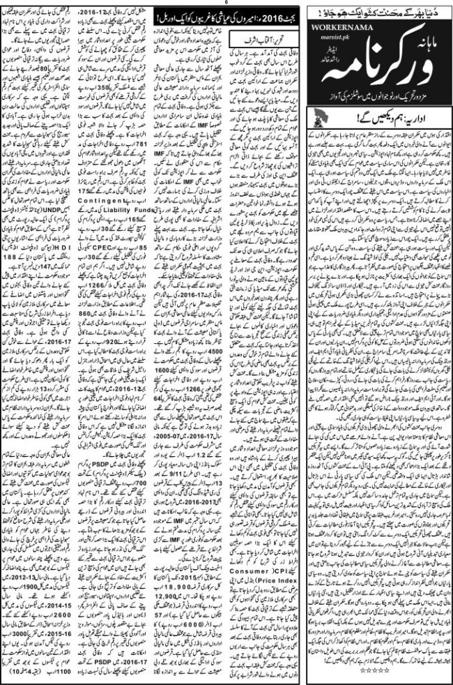 Page 6-Worker Nama Issue June 2016