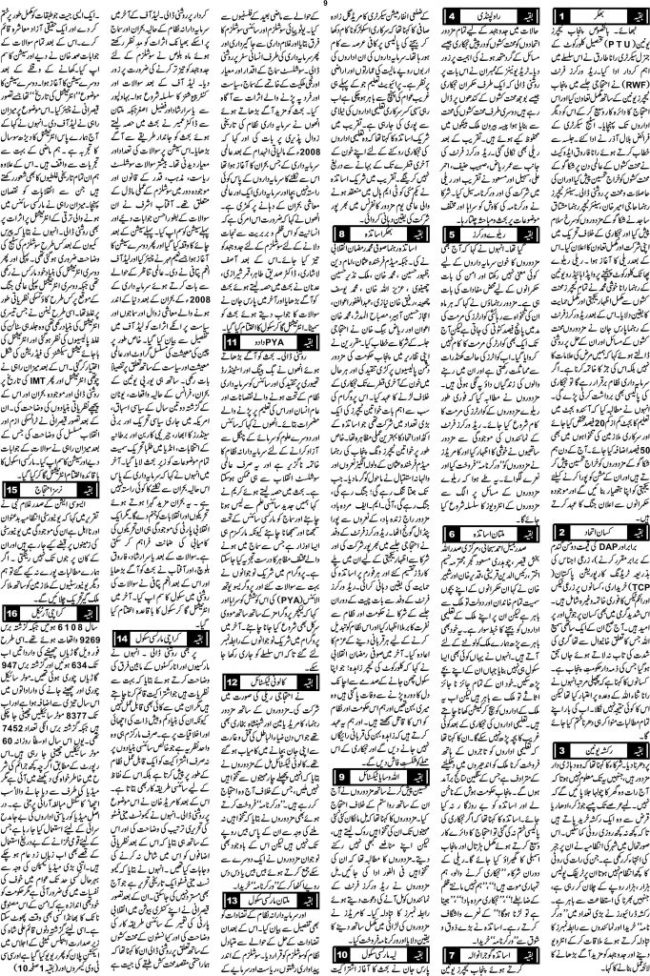 Page 9-Worker Nama Issue June 2016