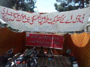 Balochistan Development Authority Protest Camp 00