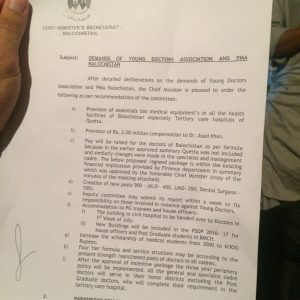 Executive order issued by C.M Balochistan 02