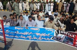 Quetta Young Doctors & Paramedics Protest in Front of Balochistan Assembly 01