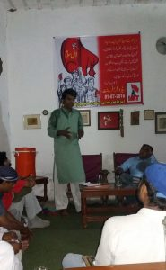 Marxist School Faisalabad July 2016 (3)